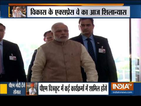 PM Modi to lay the foundation stone of Bundelkhand Expressway in Chitrakoot