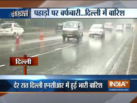 भारी बारिश और तेज हवाओं के चलते दिल्ली-एनसीआर में तापमान गिरा