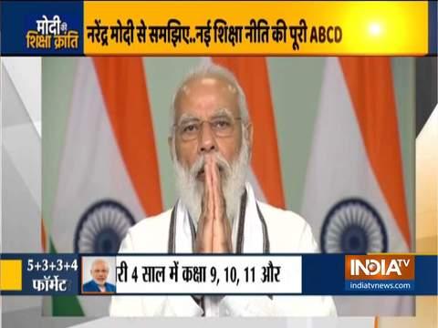 PM मोदी ने NEP के तहत उच्च शिक्षा में परिवर्तनकारी सुधारों पर 'कॉन्क्लेव को संबोधित किया
