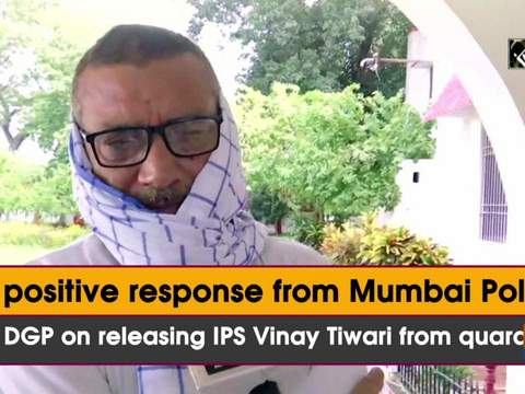 'No positive response from Mumbai Police': Bihar DGP on releasing IPS Vinay Tiwari from quarantine