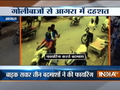Miscreants open fire at a businessman in Agra, incident caught on camera