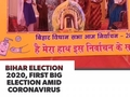 Bihar Election 2020: First phase concludes | Highlights