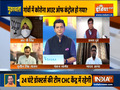 Has Covid situation in villages gone out of control? Watch Muqabla