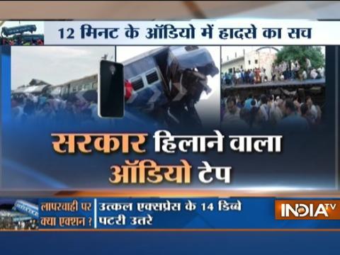 Kalinga Utkal Express Derailment: Audio clip hints at negligence on behalf of railway department