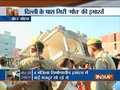 Grater Noida Building Collapse: CM orders probe, several people arrested