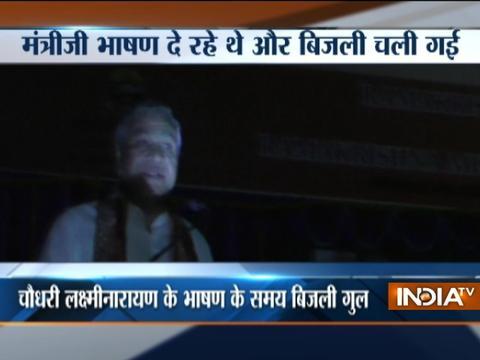 Embarrassment for Yogi Govt as power-cut occurs during minister's speech in Mathura