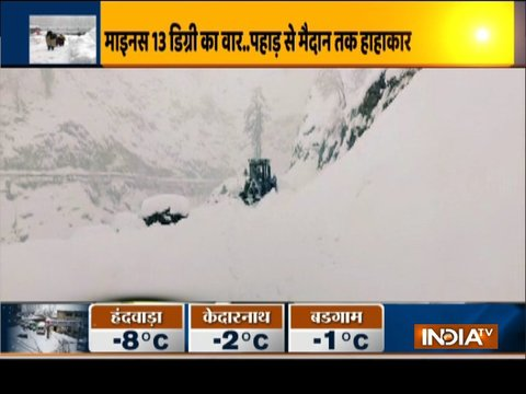Heavy snowfall in Himachal, Uttarakhand and Kashmir, several tourists stranded