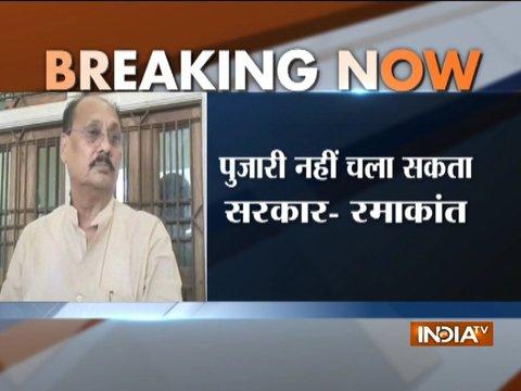 BJP leader Ramakant Yadav questions over CM Yogi Adityanath
