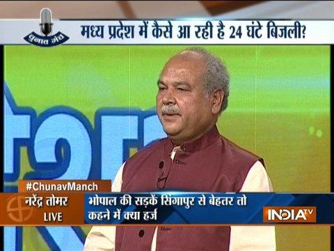 Chunav Manch: Congress battling for its survival, says Narendra Tomar | Full video