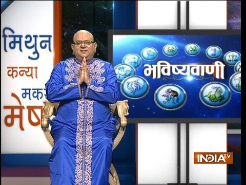 Bhavishyavani | 15th March, 2018 ( full )