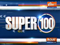 Super 100: Congress to hold nationwide protest over Pegasus issue