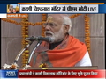 Kashi Vishwanath Temple Corridor: PM Modi thank people for making this project a reality
