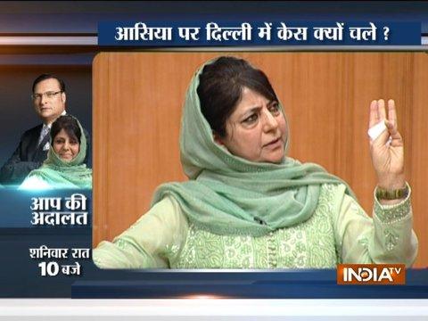 Watch Promo II: Former Jammu and Kashmir CM Mehbooba Mufti in Aap Ki Adalat at 10 PM on Saturday