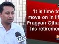 Pragyan Ojha thanks cricket fans after announcing retirement