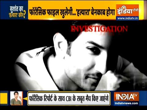 सुशांत सिंह राजपूत केस: फॉरेंसिक टीम CBI को सौपेंगी केस की फाइनल रिपोर्ट