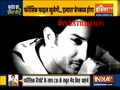 Sushant Death Case: Final report on cause of actor's death expected soon