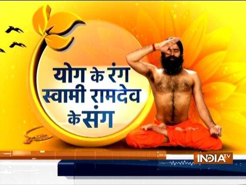 कोरोना काल में खुद को फिट रखने के लिए  स्वामी रामदेव से जानिए योगासन और आयुर्वेदिक उपाय