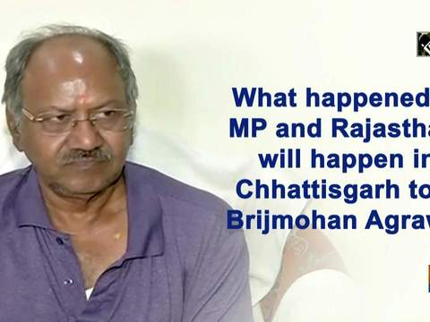What happened in MP and Rajasthan, will happen in Chhattisgarh too: Brijmohan Agrawal