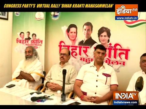 बिहार चुनाव 2020 के लिए  कांग्रेस ने शुरू की वर्चुअल रैली