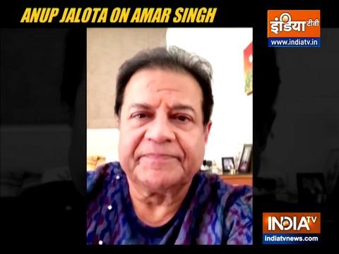 Singer Anup Jalota remembers 'art-lover' Amar Singh