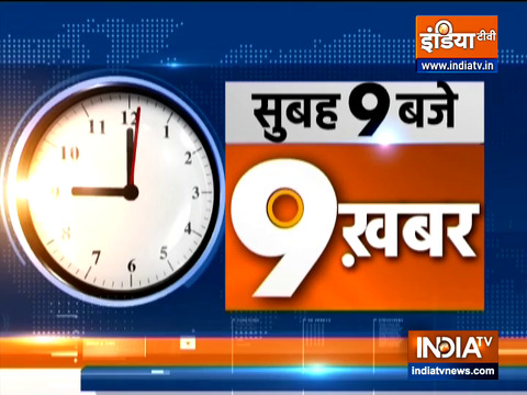 Top 9 News: Metro services resume in Delhi from today