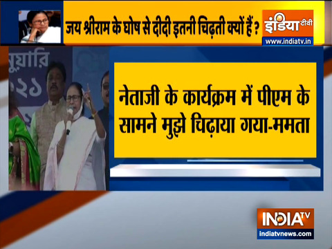 """""""Taunted In Front Of PM"""": Mamata Banerjee Attacks BJP Over Netaji Event"""