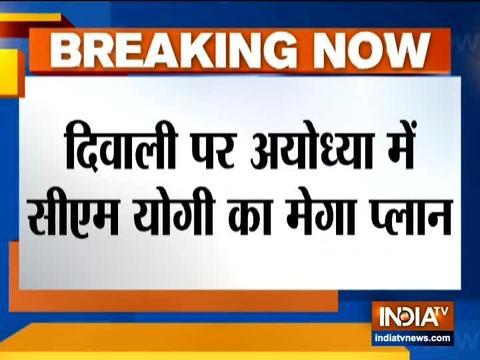 UP CM Yogi Adityanath plans grand Diwali celebration in Ayodhya