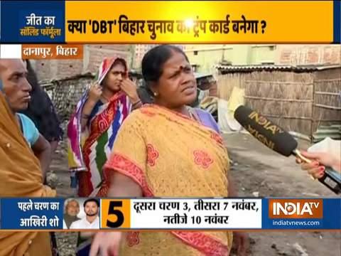 बिहार विधानसभा चुनाव 2020: किस पार्टी को मिलेगा दानापुर के मतदाताओं का समर्थन?