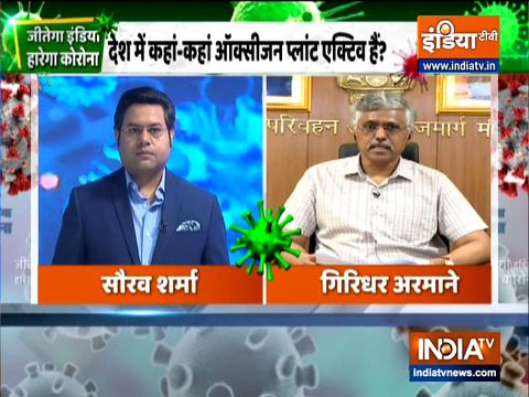 Jeetega India | Oxygen distribution within city a problem, logistics issue almost resolved: Giridhar Aramane