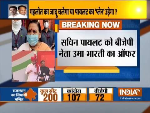 उमा भारती ने कहा कि राहुल गांधी कांग्रेस में युवा नेताओं को बढ़ने नहीं देते