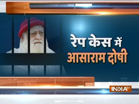 Jodhpur trial court convicted Asaram and 2 others in 2013 Jodhpur rape case