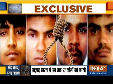 बिहार: बक्सर जेल को फांसी के 10 फंदे तैयार करने का आदेश मिला, निर्भया मामले से हो सकता है संबंध