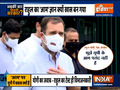 Abki Baar Kiski Sarkar: CM Yogi slams 'politics over fruit' after Rahul Gandhi comments on UP mangoes