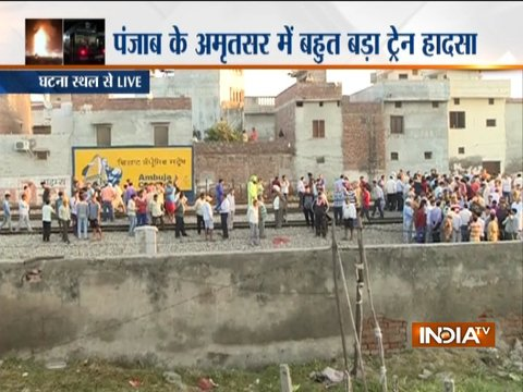 Amritsar train accident: हादसे वाली जगह से इंडिया टीवी की ग्राउंड रिपोर्ट