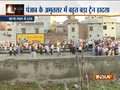 India TV ground zero report on Amritsar train accident
