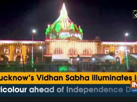 Lucknow's Vidhan Sabha illuminates in tricolour ahead of Independence Day