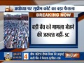 Ayodhya land dispute case will not be referred to a larger bench, says Supreme Court