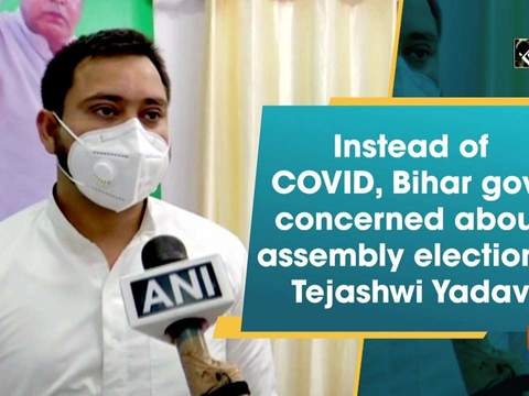 Instead of COVID, Bihar govt concerned about assembly elections: Tejashwi Yadav