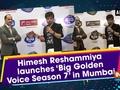 Himesh Reshammiya launches 'Big Golden Voice Season 7' in Mumbai