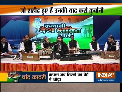 Hear renowned Qawwal Chand Qadri's patriotic rendition