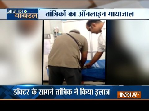 Doctor sent to police custody for calling Godman to perform rituals on woman patient in ICU, Pune