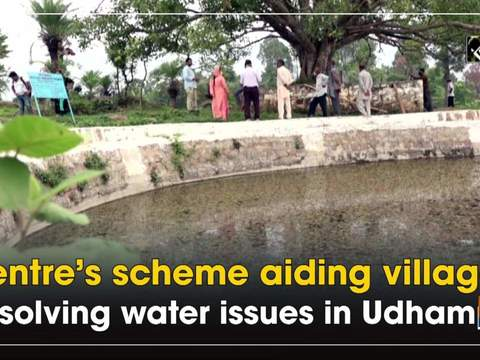 Centre's scheme aiding villagers in solving water issues in Udhampur