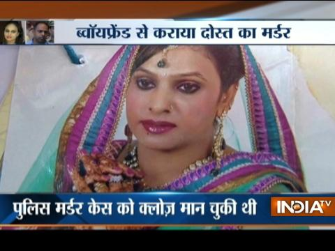 Girl murdered by her own friends at her residence in Delhi