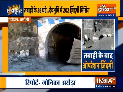 Watch Top  latest update on Uttarakhand Glacier Burst