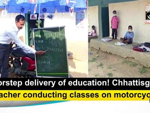 Doorstep delivery of education! Chhattisgarh teacher conducting classes on motorcycle