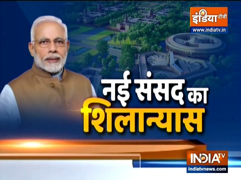 PM Modi to lay the foundation stone of new Parliament house