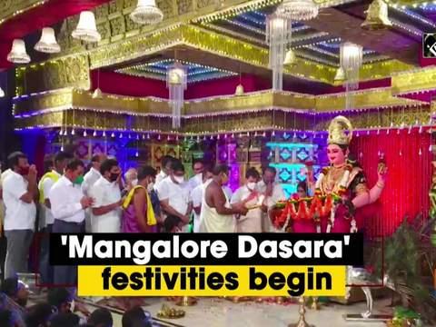 'Mangalore Dasara' festivities begin