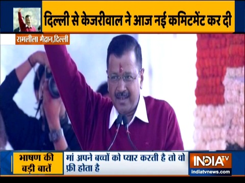 तीसरी बार दिल्ली के मुख्यमंत्री बने अरविंद केजरीवाल, हजारों लोग समारोह में हुए शामिल