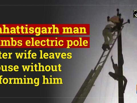 Chhattisgarh man climbs electric pole after wife leaves house without informing him