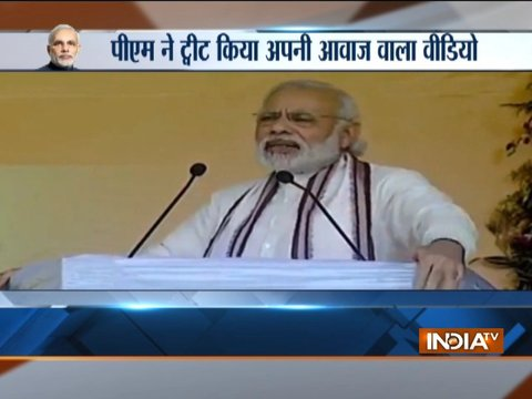 PM Modi to launch Rashtriya Gram Swaraj Abhiyan on National Panchayati Raj Day in MP